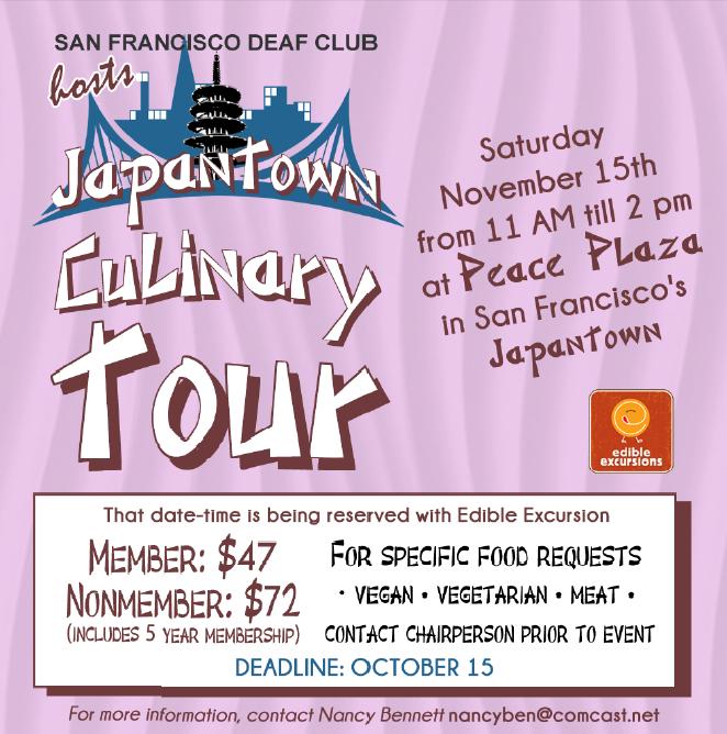 SFDC Japan Food Tour 2014-Nov15